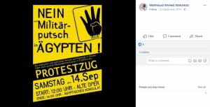 Mahmoud Abdulaziz aus Kassel teilt auf Facebook einen Aufruf für einer Protestdemonstration. Das Bild zeigt den in Ägypten verbotenen islamistischen R4bia-Gruß der Muslimbruderschaft.